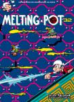 Die Abenteuer der Minimenschen 32: Meting-Pot