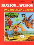 Suske und Wiske  8: Im Zauberland Japan